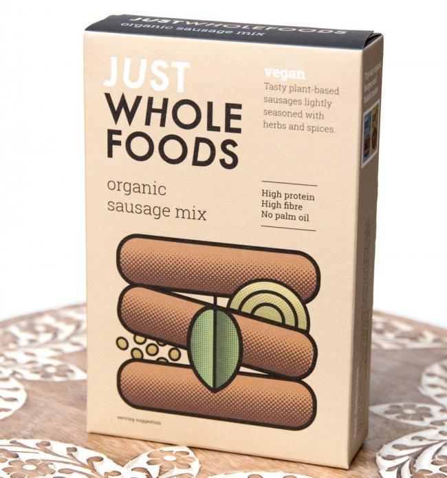 ベジタリアン ソーセージ ミックス 125g オーガニック 黄箱 【Just Wholefoods】の写真