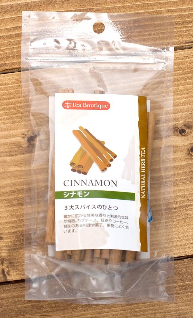 シナモンスティック 25g - Cinamon Stick 【Tea Boutique】の写真