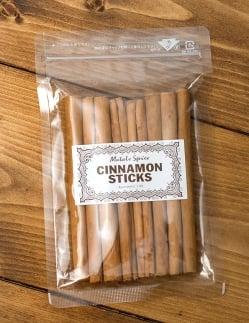 シナモン スティック スリランカ産 40g - Cinamon Stick 【Ayurvedic Life】