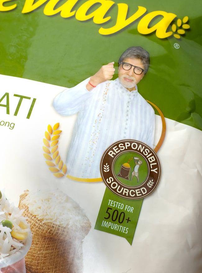 バスマティ ライス 5Kg - Devaaya Basmati Rice 【DAAWAT】の写真2 - 写真