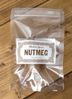 ナツメグ ホール - Nutmeg Whole 【Ayurvedic Life】