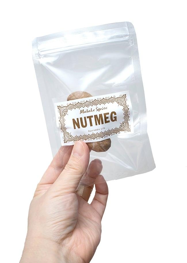 ナツメグ ホール - Nutmeg Whole 【Ayurvedic Life】の写真2 - 一袋に4つ入りです。使い方は、おろし金でゴリゴリおろしてください。ナツメグは擦れないほど固くはありませんが、ケガには御注意を、、