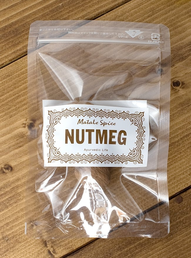 ナツメグ ホール - Nutmeg Whole 【Ayurvedic Life】の写真