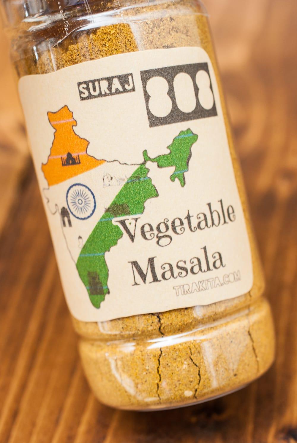 ベジタブルマサラ【100gボトル】ティラキタオリジナル 2 - 使いやすい分量でご用意しています。