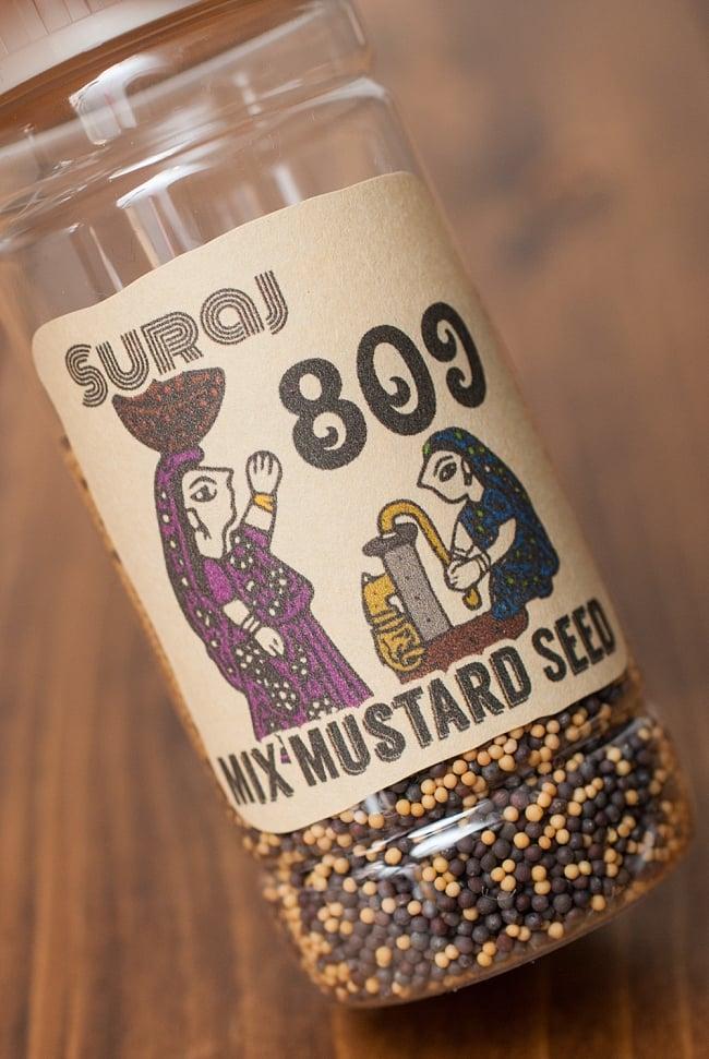 ミックスマスタードシード - Mix Mustard Seed【100g ボトル】の写真3 - ボトル入りで使いやすいです