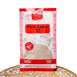 岩塩100g - Kala Namak