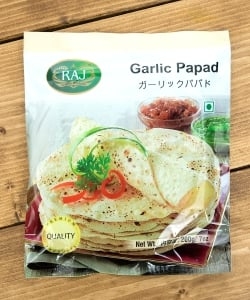 ガーリック パパド - Garlic Papad 【RAJ】(ID-SPC-812)