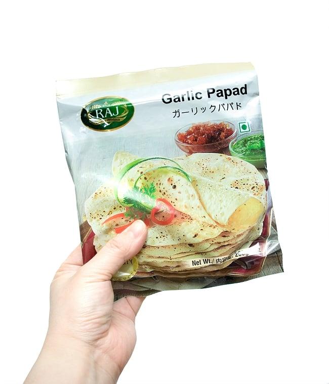 ガーリック パパド - Garlic Papad 【RJA】の写真2 - 写真