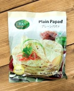 プレーン パパド -  Plain Papad 【RAJ】(ID-SPC-813)