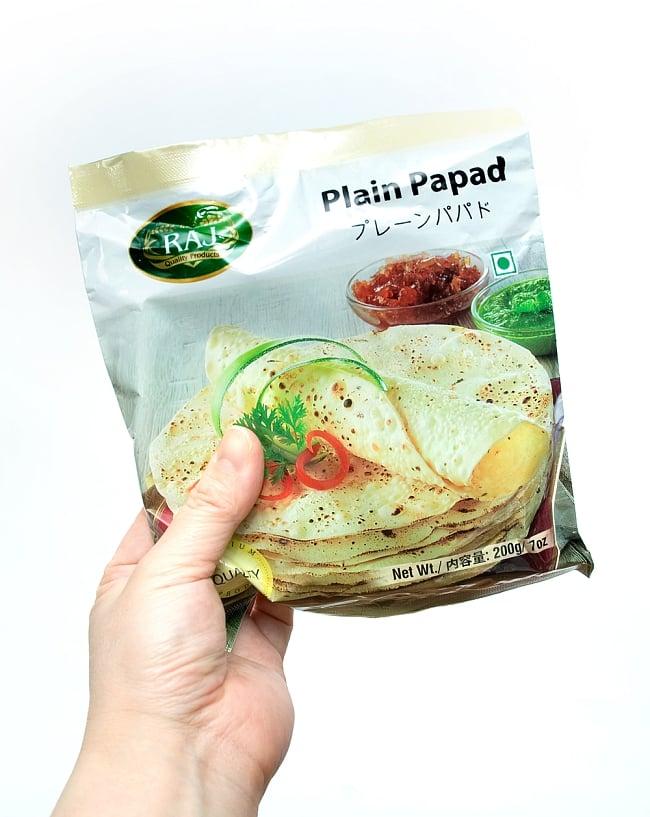 プレーン パパド -  Plain Papad 【RJA】の写真2 - 写真