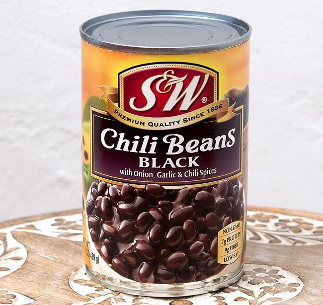 ブラックチリビーンズ 425g 缶詰 - Black Chili Beans 【S&W】の写真