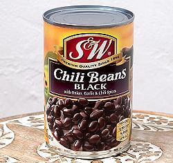 ブラックチリビーンズ 425g 缶詰 - Black Chili Beans 【S&W】