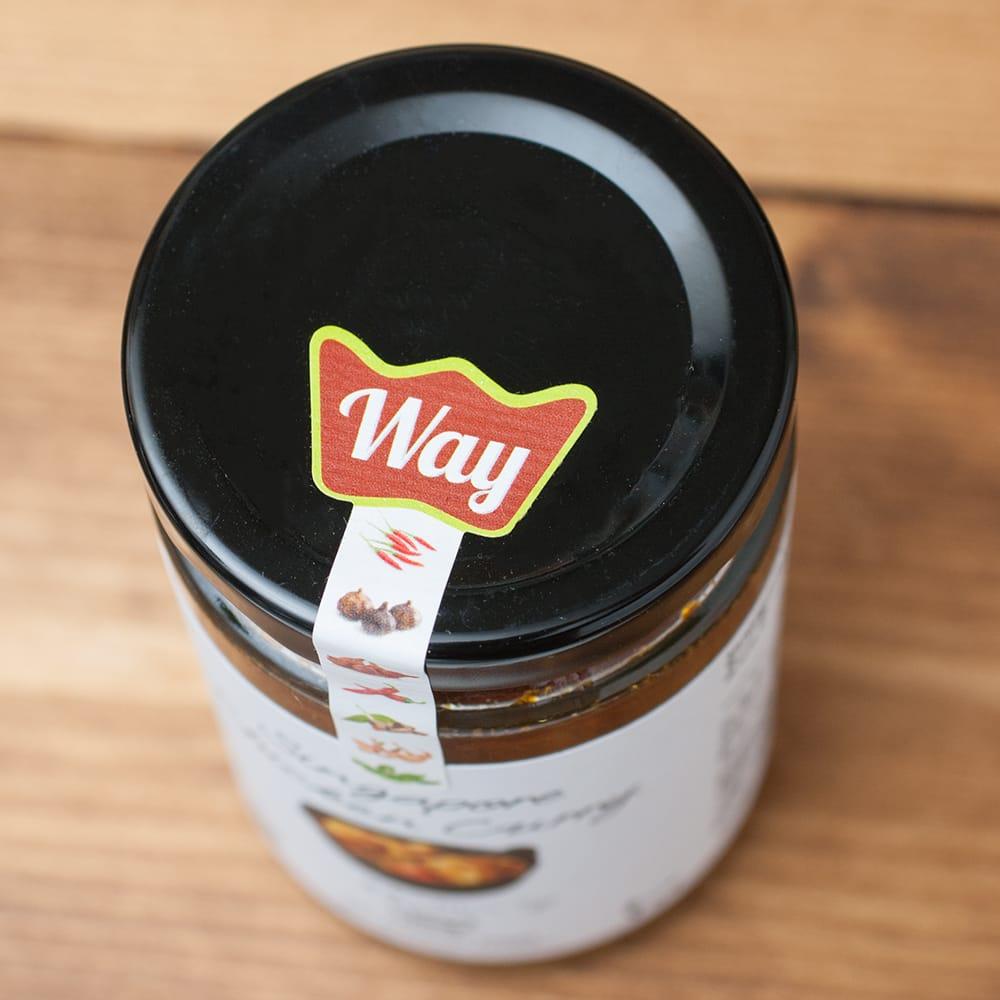 シンガポールのチキンカレーの素-Chicken Curry-【WAY】 2 - 写真