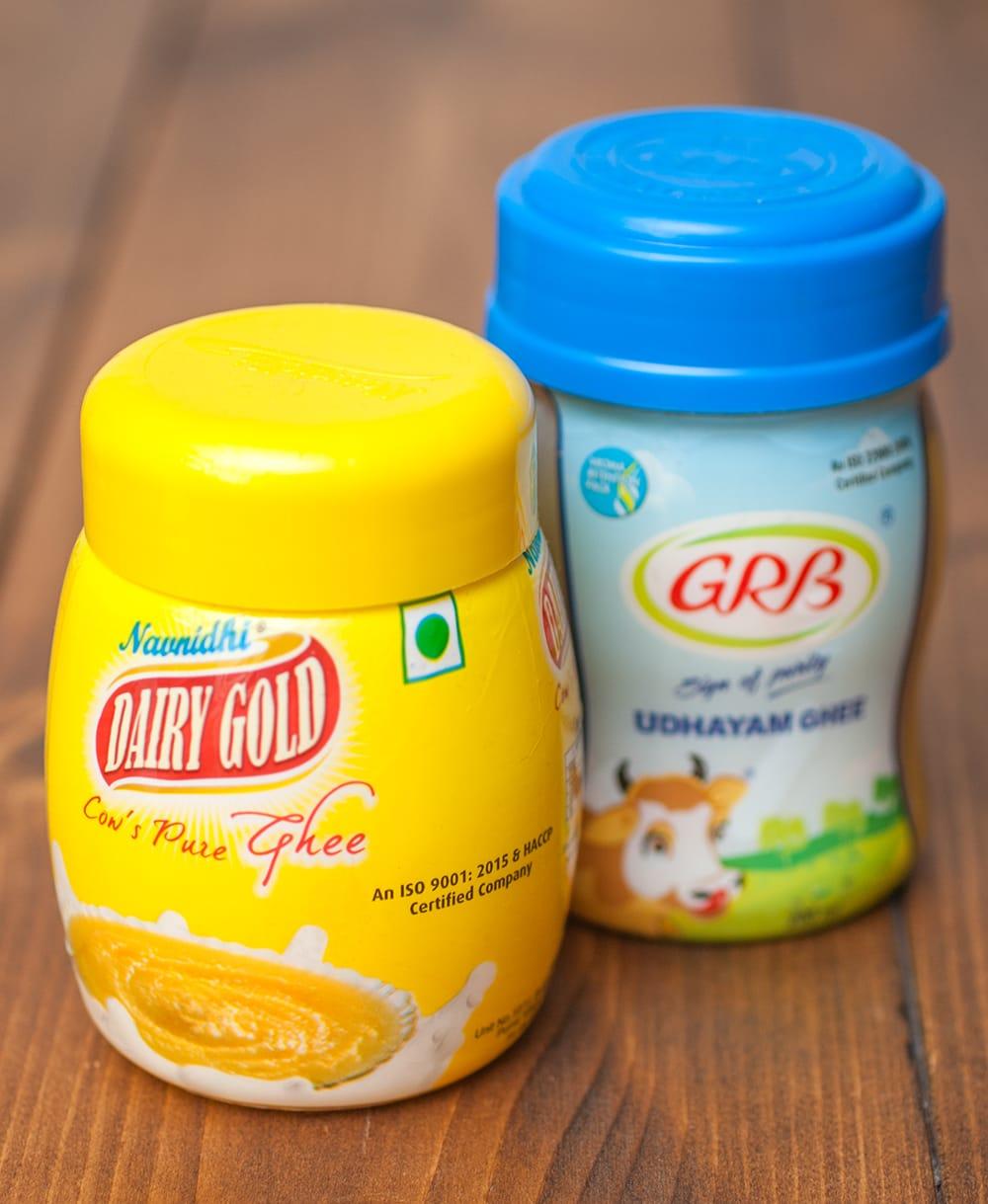 ギー ghee【Dairy Gold】200ml 2 - 。