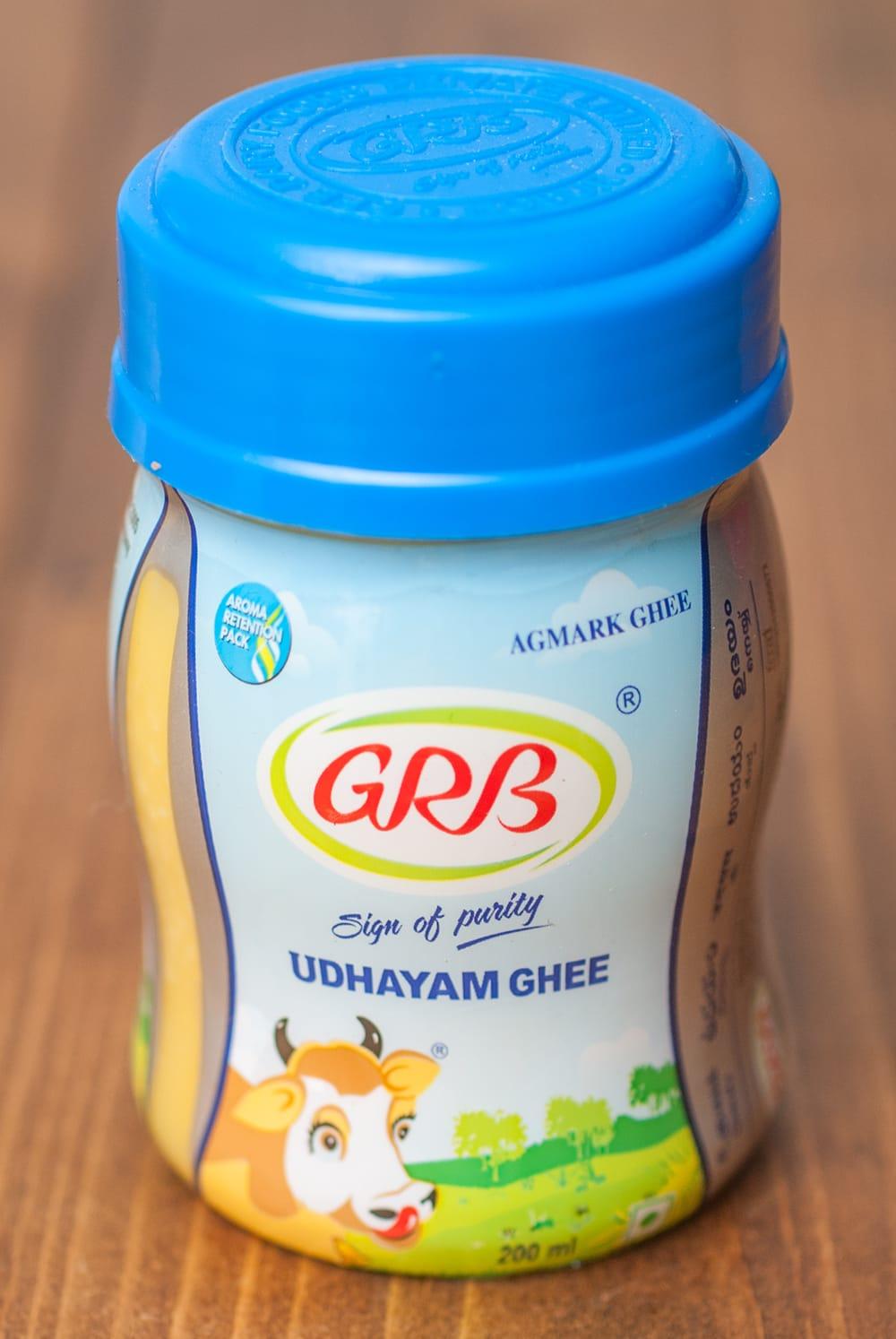 ギー ghee【GRB】200mlの写真