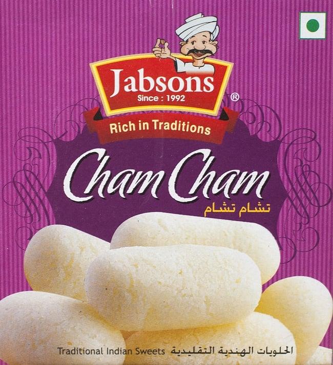 チャムチャム-Cham Cham 1kg【JABSONS】の写真2 - パッケージ