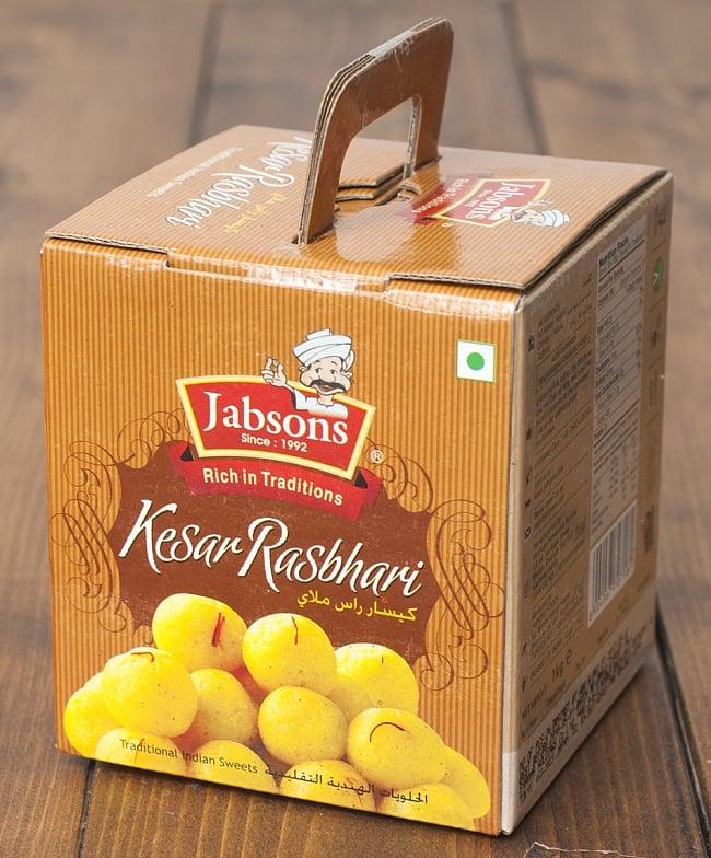 ケサールラスバリ-Kesar Rasbhari 1kg【Jabsons】の写真