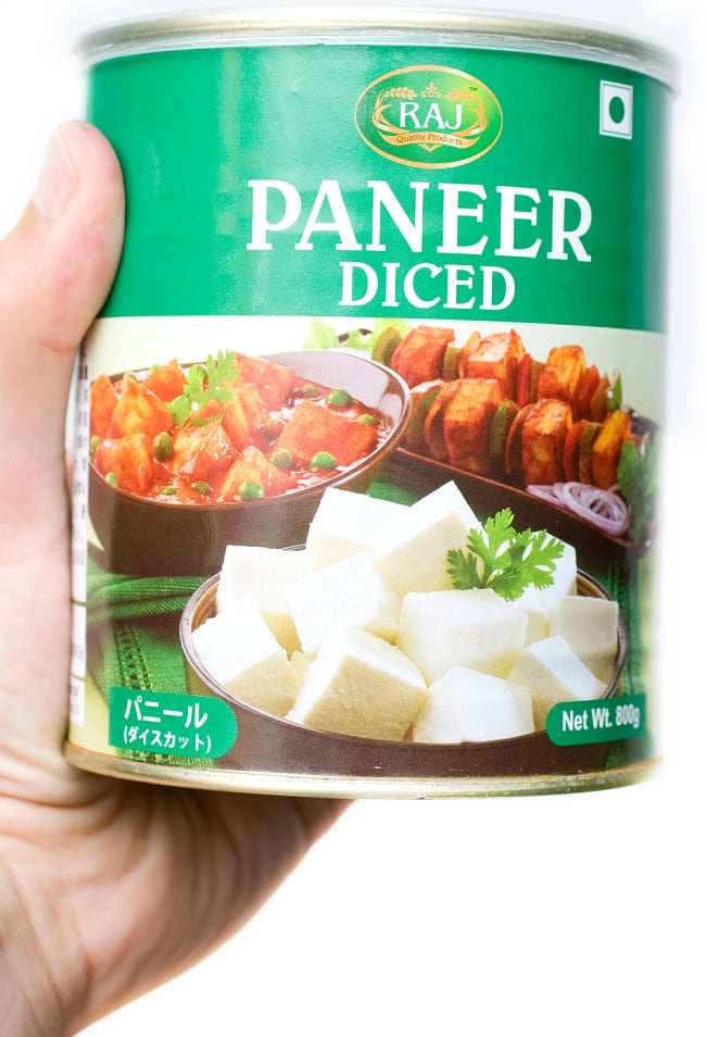 パニール缶 PANEER DICED【アジャンタ】の写真2 - このような大きい缶でお届けいたします。ずっしりと重い800gです。