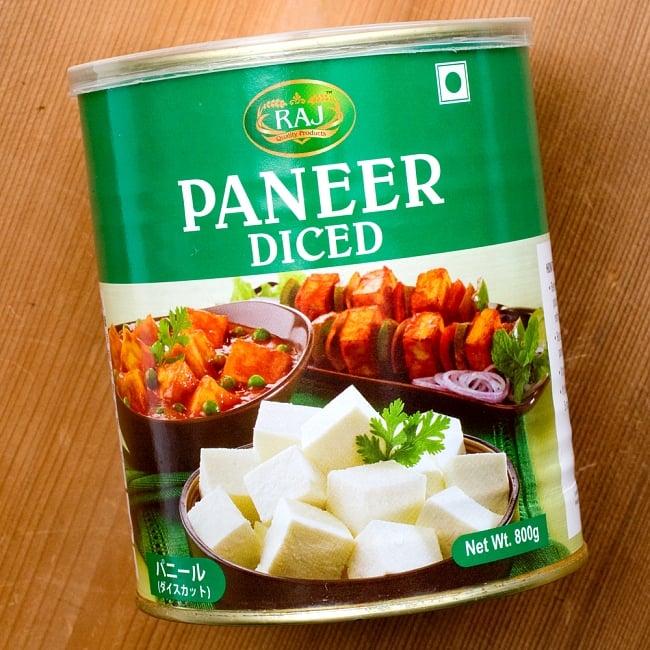 パニール缶 PANEER DICED【アジャンタ】の写真