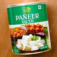 パニール缶 PANEER DICED【アジャンタ】