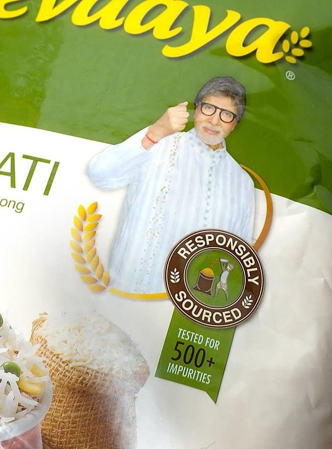 バスマティ ライス 1Kg - Devaaya Basmati Rice 【DAAWAT】の写真2 - 写真