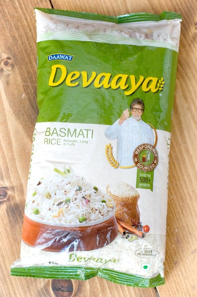 バスマティ ライス 1Kg - Devaaya Basmati Rice 【DAAWAT】の写真