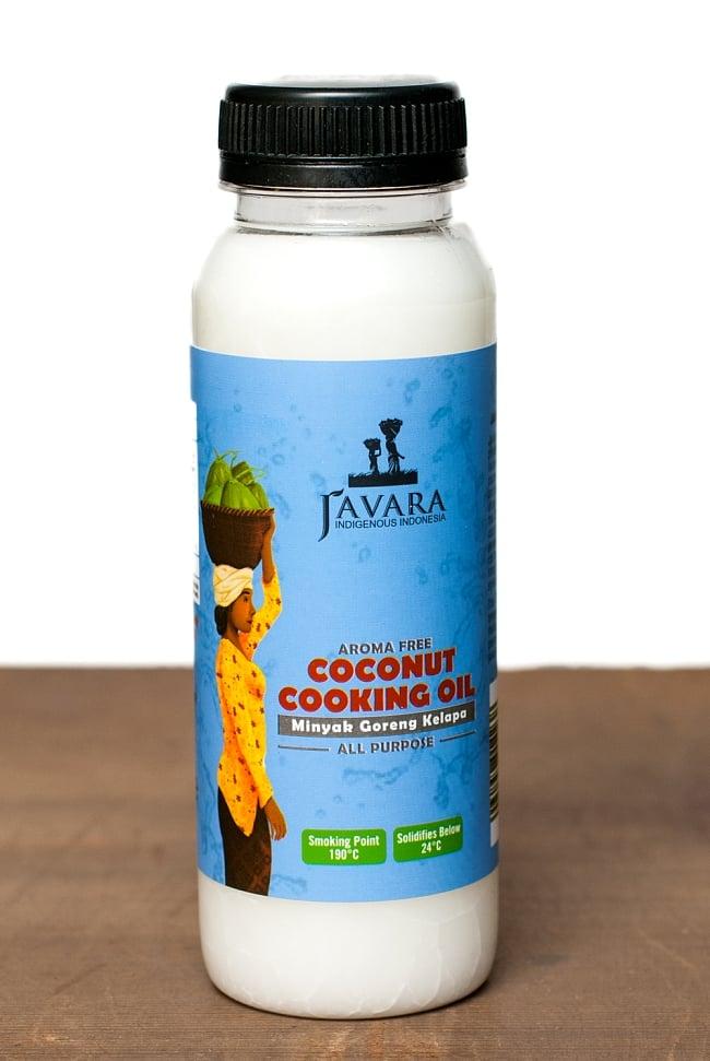ココナッツオイル【JAVARA】の写真