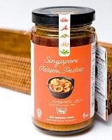 インドとアジアの食品・食材のセール品:[賞味期限間近セール]シンガポール風 アッサム・ペダスの素 - Singapore Assam Pedas