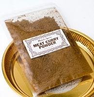 ミートカレーパウダー - MEAT CURRY POWDER【30g袋入】の商品写真