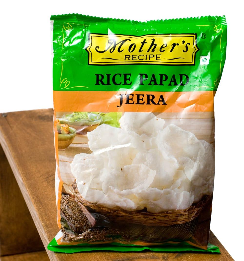 お米とクミンのパパド - JEERA RICE PAPAD 75g[Mother] 2 - パッケージ写真