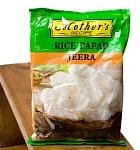 お米とクミンのパパド - JEERA RICE PAPAD 75g[Mother]