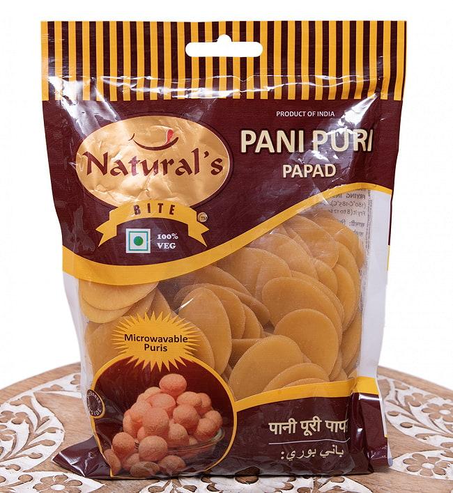 パニプリ・パパド - Pani Puri Papadの写真