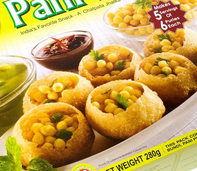簡単! パニプリキット - Wah Luft Pani Puri Kit 280gの写真2 - パッケージのアップです