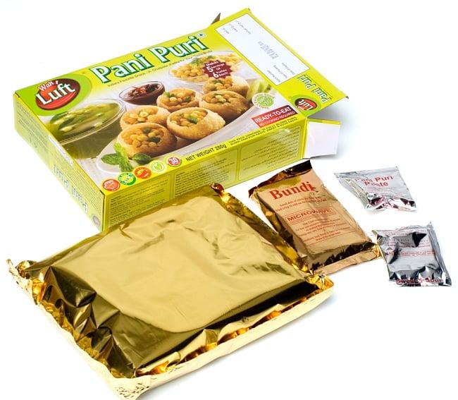 簡単! パニプリキット - Wah Luft Pani Puri Kit 280gの写真3 - 中には4つのビニールが入っていました