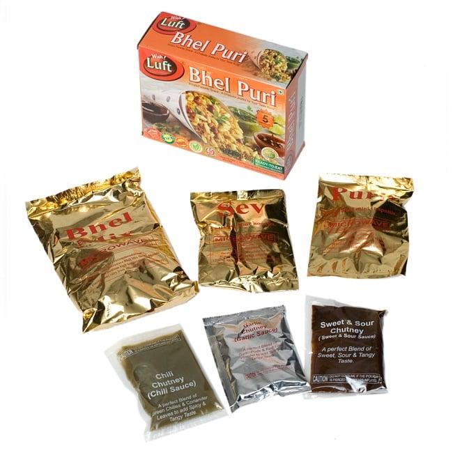 簡単! ベルプリキット - Wah Luft Bhel Puri Kit 500g 4 - 中には6つのビニール袋が入っています