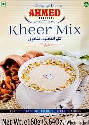 インド風プティング キールミックス - Ahmed Kheer Mix[160g]