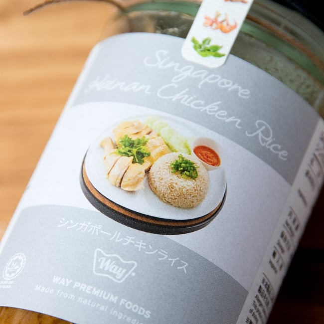 シンガポール海南チキンライスソース Singapore Hainan Chichen Rice【WAY】 3 - ラベル拡大しました