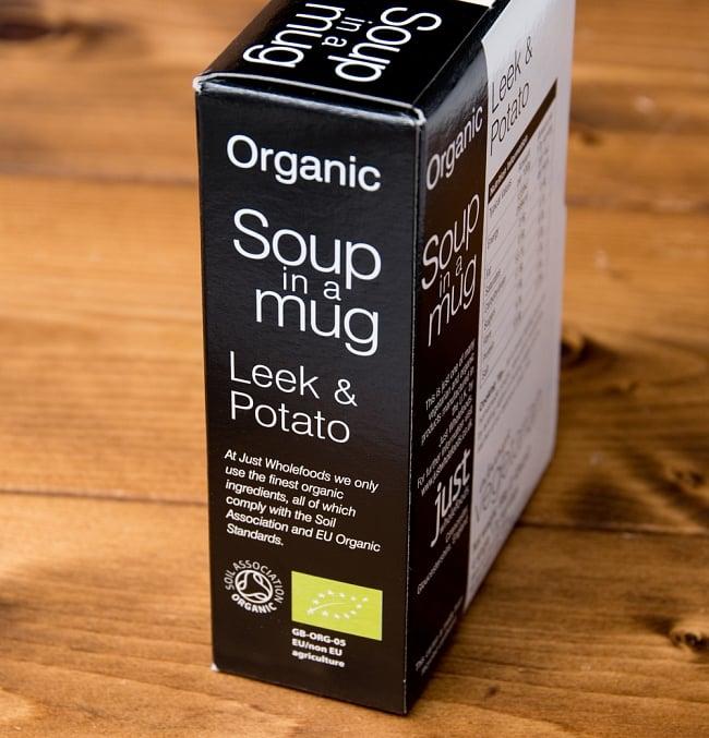 リーキ&ポテト オーガニック インスタントスープ Soup in a Mug Leek & Potato  【Just Wholefoods】 3 - 英国機関の認証を受けた食材が使われています