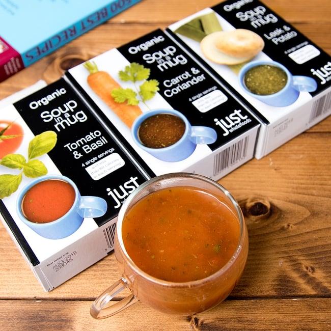 リーキ&ポテト オーガニック インスタントスープ Soup in a Mug Leek & Potato  【Just Wholefoods】 7 - 美味しいオーガニックのスープをお楽しみ下さい