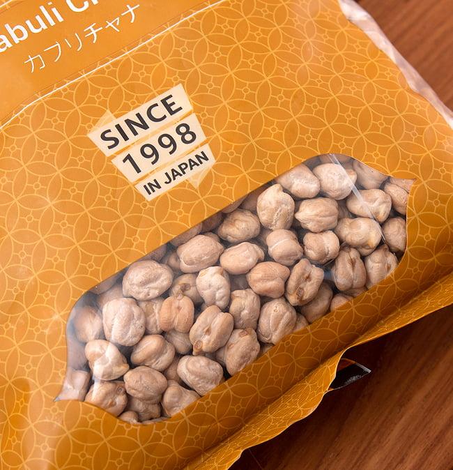 ひよこ豆(皮付き) - Kabuli Chana【1kgパック】 4 - パッケージのアップです
