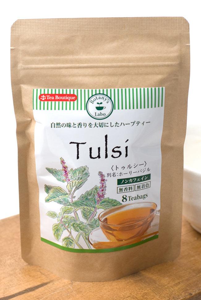 奇跡のハーブ ホーリー バジル セット 2 - トゥルシーティー Tulsi Tea 【Tea Boutique】の写真です