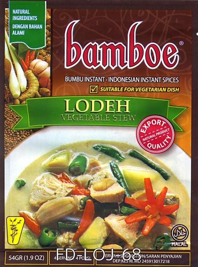 自由に選べる! インドネシア料理の素 5個セット 11 - 【bamboe】インドネシア料理 - ラウォンの素 RAWON (FD-LOJ-73)の写真です