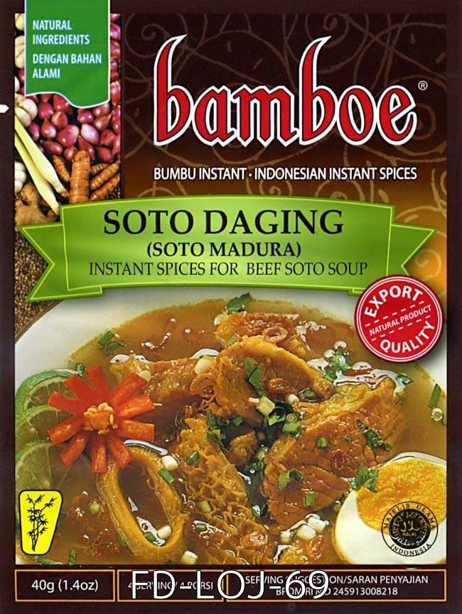 自由に選べる! インドネシア料理の素 5個セット 12 - 【bamboe】インドネシア料理 - ナシゴレンの素 NASI GORENG(FD-LOJ-74)の写真です