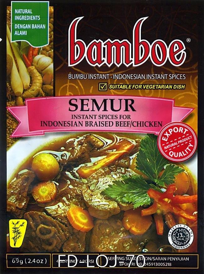 自由に選べる! インドネシア料理の素 5個セット 13 - 【bamboe】インドネシア料理 - グライの素 GULE (FD-LOJ-76)の写真です