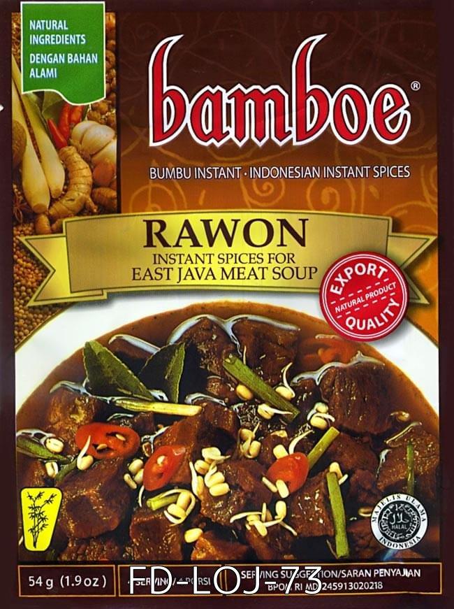 自由に選べる! インドネシア料理の素 5個セット 14 - 【bamboe】インドネシア料理 - ブンブバリの素 BUMBU BALI (FD-LOJ-77)の写真です