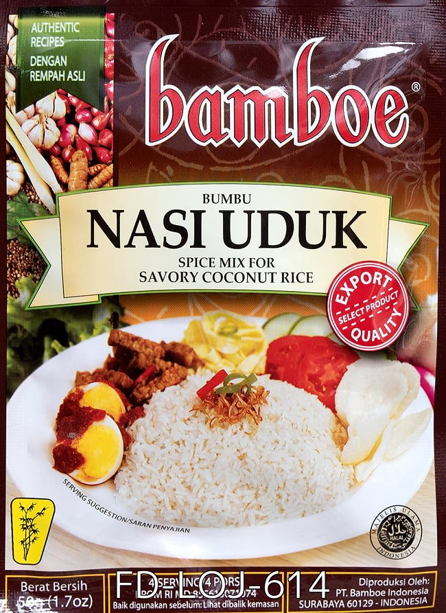 自由に選べる! インドネシア料理の素 5個セット 4 - 【bamboe】インドネシア風辛口チャーハン - ナシゴレンプダスの素 Nasi Goreng Pedas (FD-LOJ-502)の写真です