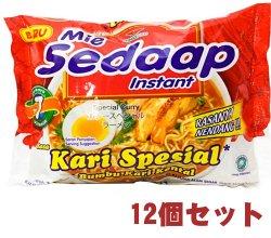 【送料無料・12個セット】インスタントヌードル カレースペシャル味 【Mie Sedaap】