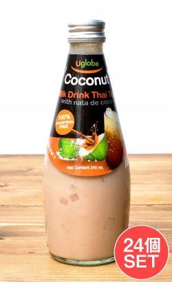【24個セット】ココナッツミルクドリンク タイティー ナタデココ入り ‐ Coconut Milk Drink Thai Tea With Nata de coco 【U globe】