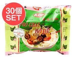 【30個セット】ベトナム・フォー (袋) 【A-One】 ベジタブル味