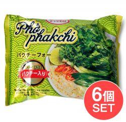 【6個セット】ベトナム・パクチー・フォー (袋) 【乾燥パクチー入り】